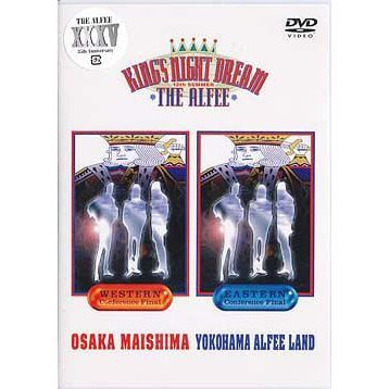 King's Night Dream Western&Eastern The Alfee 1994 13th Summer August 21&22 [Limited Edition]