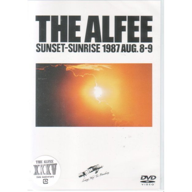 Sunset-sunrise 1987 Aug.8-9 [Limited Edition]