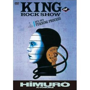 King Of Rock Show 88's-89's Turning Process
