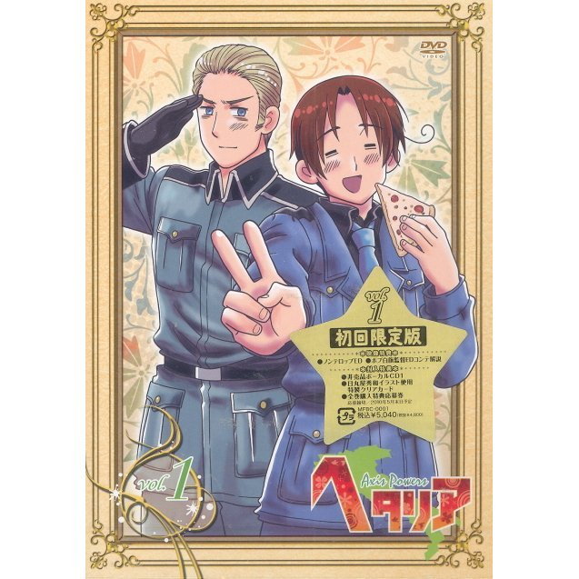 Hetalia Axis Powers Vol. 1 [DVD+CD Limited Edition]