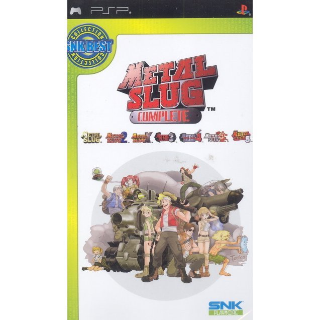 Metal Slug Complete (SNK Best Collection)