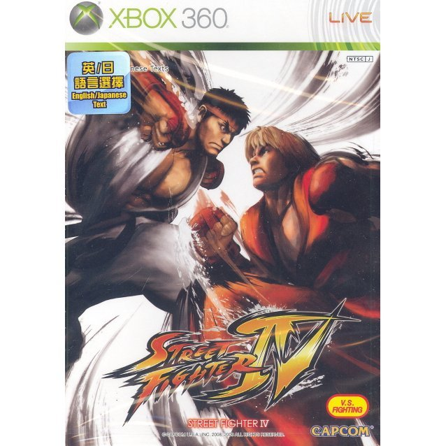 Street Fighter IV (w/ Bonus DVD & Calendar)