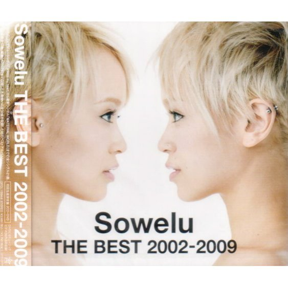 Sowelu The Best 2002-2009 [CD+DVD Limited Edition]