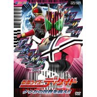 Hero Club: Kamen Rider Decade Vol.1