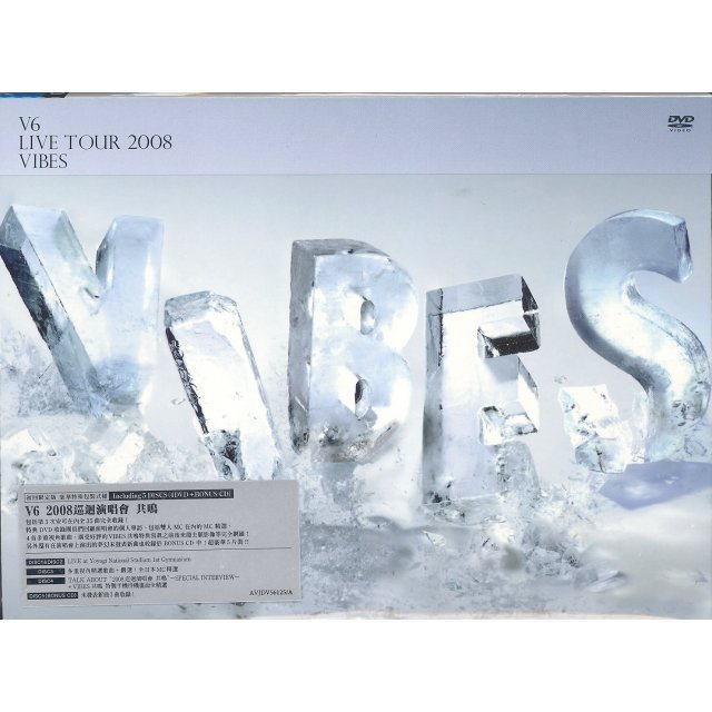 V6 Live Tour 2008 Vibes [4DVD+Bonus CD]