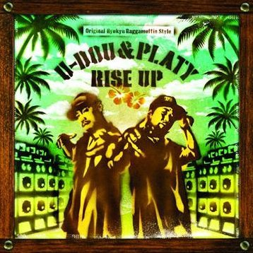 Rise Up [CD+DVD]