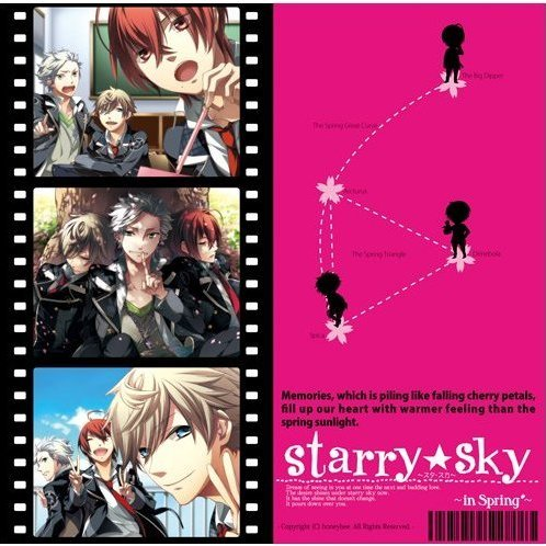 Planetarium CD & Game Starry Sky - In Spring [Limited Edition]