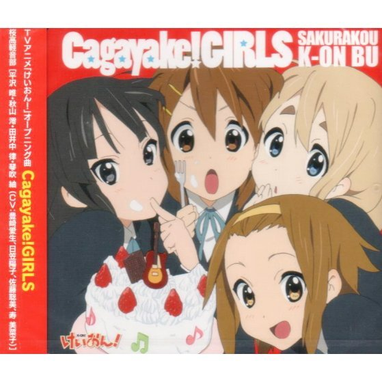 Cagayake! Girls (K-ON! Intro Theme)