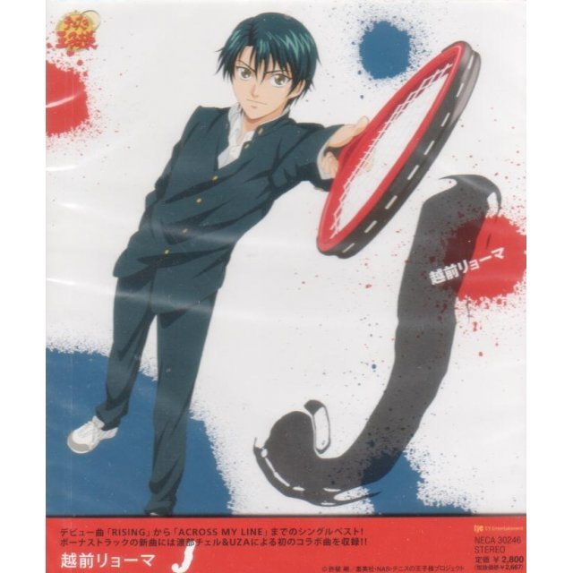 J (The Prince of Tennis Character CD) [Limited Edition]