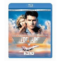 Topgun Special Collector's Edition