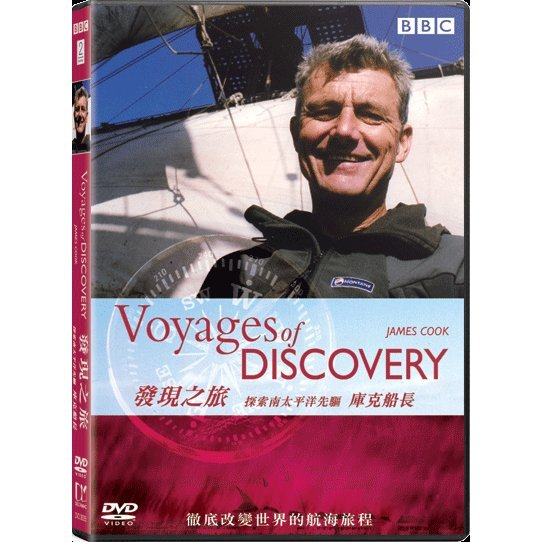 Voyages of Discovery 2: James Cook