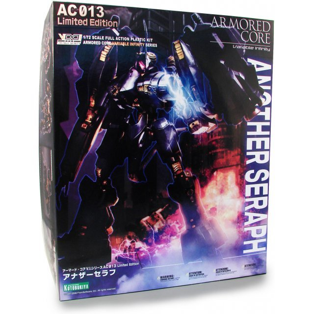 Armored Core 1/72 Fine Scale Model Kit: Another Seraph