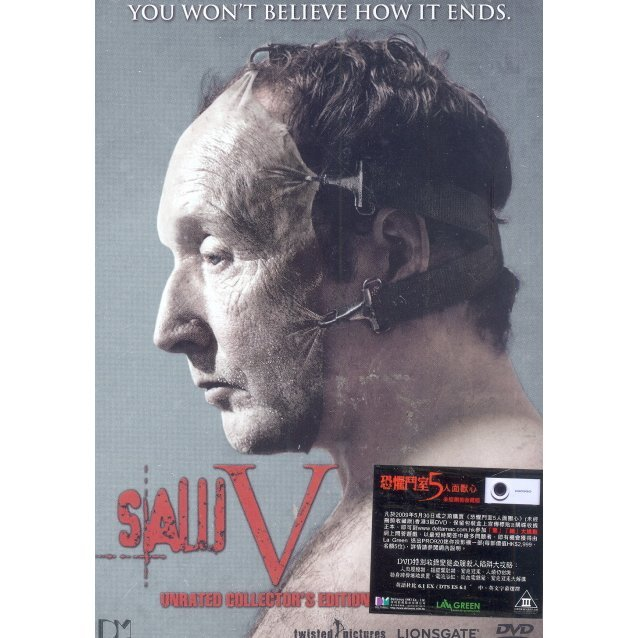 Saw V [Unrated Collectors Edition]