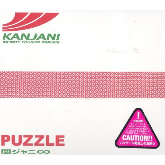 Puzzle [CD+DVD Limited Edition]