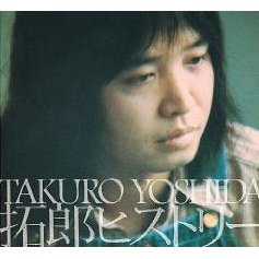 Takuro History [2 Blu-spec CD+DVD Limited Edition]