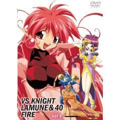 VS Knight Ramune & 40 Fire Vol.4