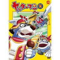 Yatterman Vol. 11
