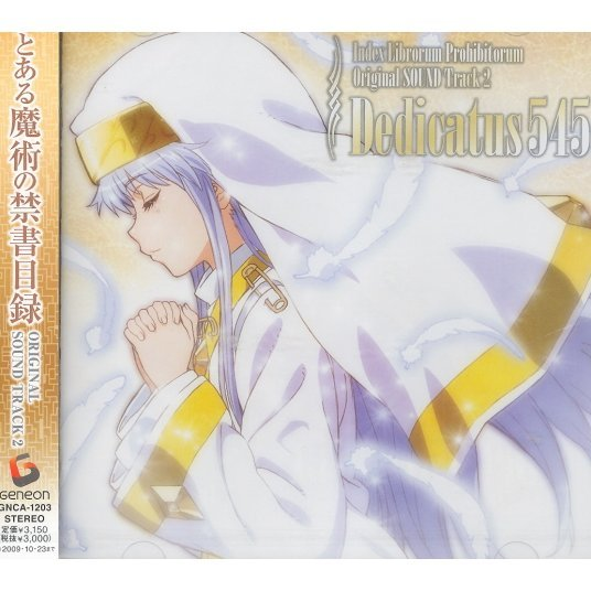 To Aru Majutsu No Index Original Soundtrack 2