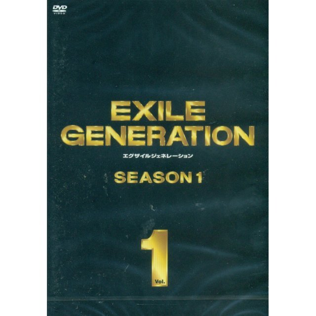 Exile Generation Season 1 Vol. 1