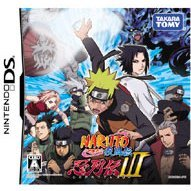 Naruto Shippuden Shinobi Retsuden 3