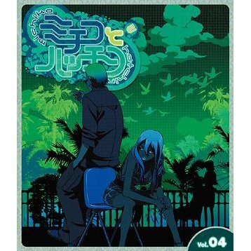 Michiko To Hatchin Vol. 4