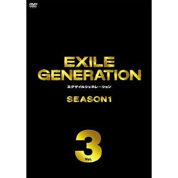 Exile Generation Season 1 Vol. 3