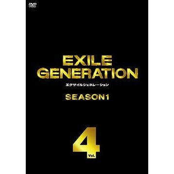 Exile Generation Season 1 Vol. 4