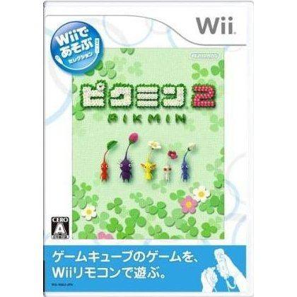 Pikmin 2 Wii De Asobu