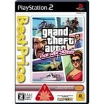Grand Theft Auto: Vice City Stories (Best Price!)