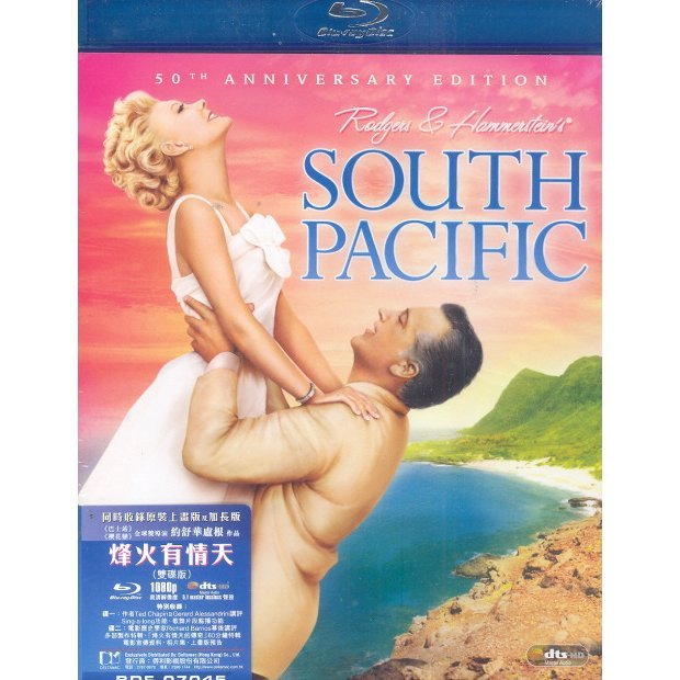 South Pacific [2-Discs Edition]