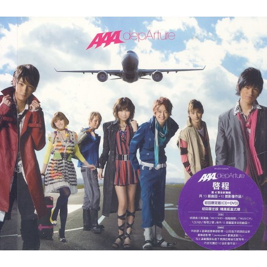 Departure [CD+DVD]