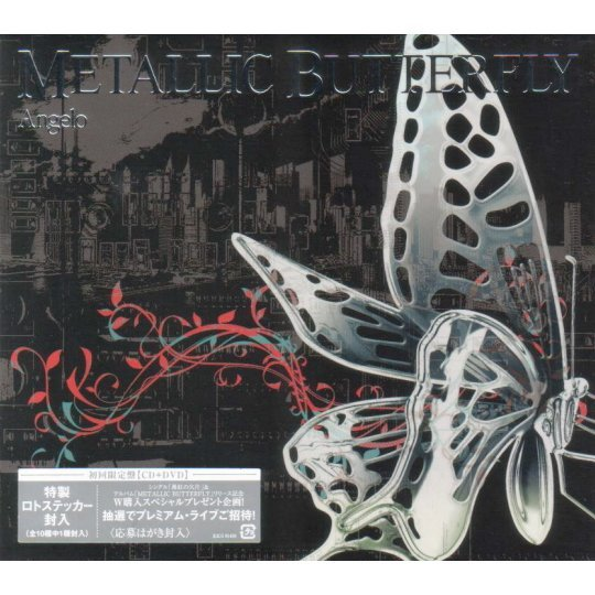 Metallic Butterfly [CD+DVD Limited Edition]