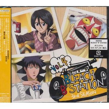 Radio DJCD Bleach B Station Third Season Vol.4