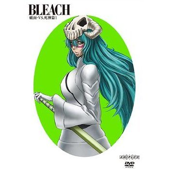 Bleach Arrancar VS Shinigami Hen 1