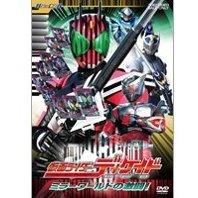Hero Club: Kamen Rider Decade Vol.2