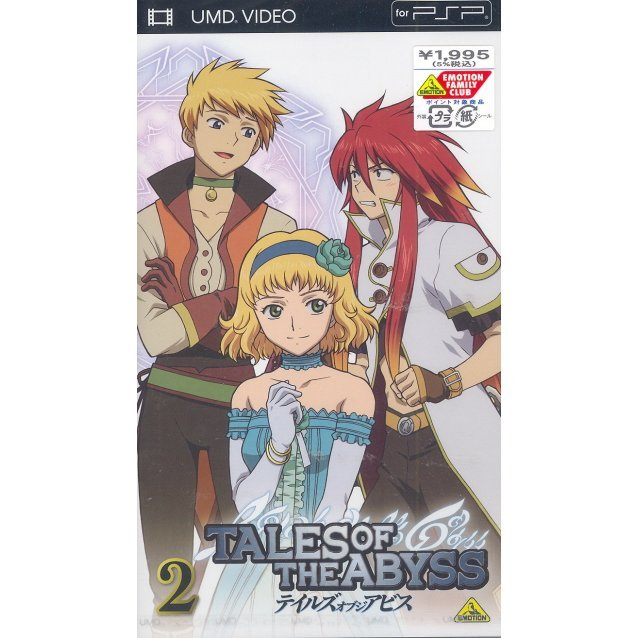 Tales of the Abyss 2