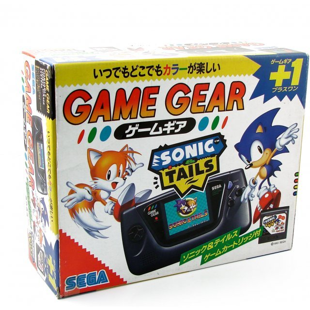 Game Gear Console - Sonic & Tails Special Edition