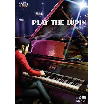 Play The Lupin Clips