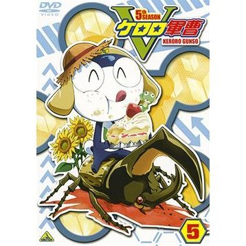 Keroro Gunso 5th Season Vol.5