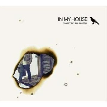 In My House [Limited Edition]