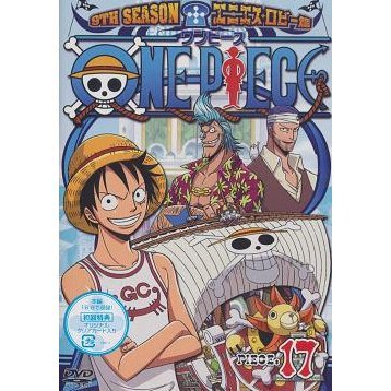 One Piece 9th Season Enies Lobby Hen Piece 17