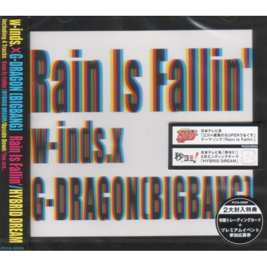 Rain Is Fallin' / Hybrid Dream
