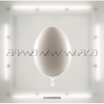 Brand New World Special Edition [CD+DVD Limited Edition]