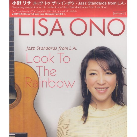 Look To The Rainbow - Jazz Standards From L.A.