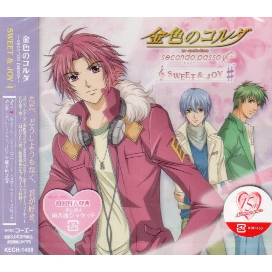 Kiniro No Corda - Second Passo - Sweet & Joy