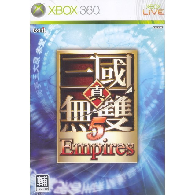 Shin Sangoku Musou 5 Empires (Chinese Version)