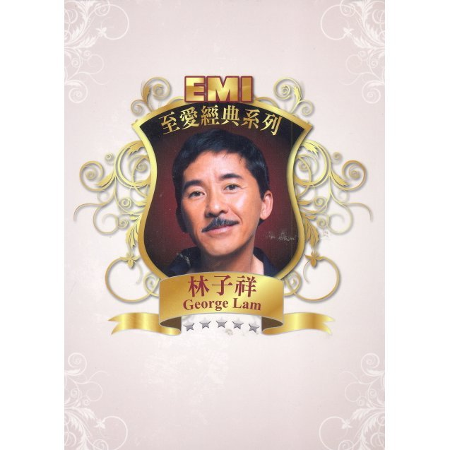 EMI Lovely Legend - George Lam [2CD]