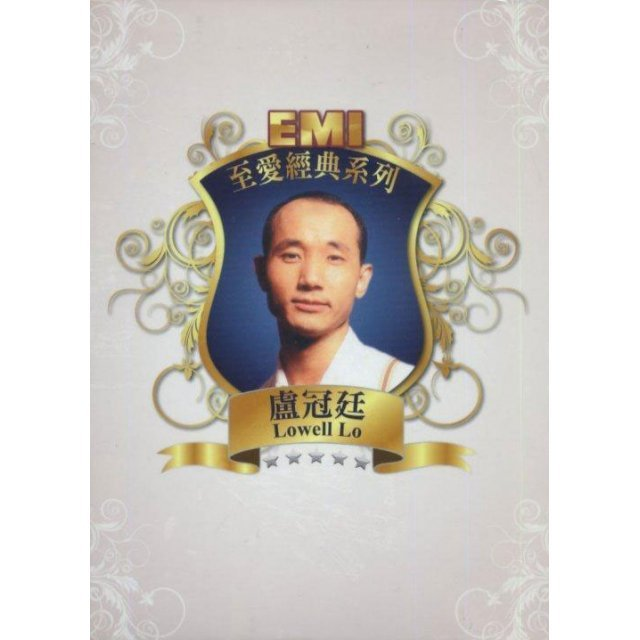 EMI Lovely Legend - Lowell Lo [2CD]