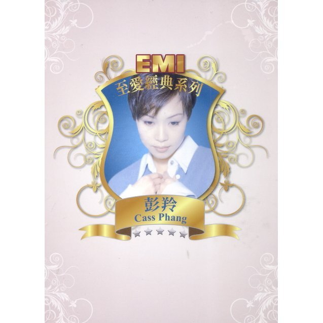 EMI Lovely Legend - Cass Phang [2CD]
