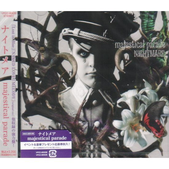 Majestical Parade - Melody [CD+DVD Limited Edition Type B]